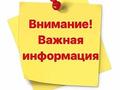 Алгоритм участия в онлайн голосовании за кандидатов в члены муниципальных общественных палат Московской области