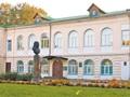 Архитектурная жемчужина Солнечногорска может оказаться в тени стеклянно-бетонного монстра – «Подмосковье Сегодня»