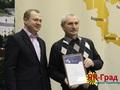"""Награждены победители губернаторской премии """"Наше Подмосковье"""""""