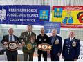 Общественники приняли участие в организации соревнований по боксу