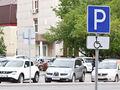 """Месячник """"Парковочные места для инвалидов"""" проходит в Солнечногорске"""