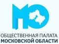 С 16 марта в муниципалитетах Московской области начинается формирование Общественных палат