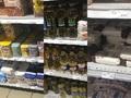 Мониторинг цен на социально-значимые продукты питания