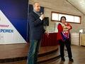 Общественники Солнечногорского района приняли участие в областном обучающем семинаре «Стратегия перемен»