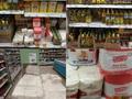 Мониторинг цен на продукты питания в городском округе Солнечногорск