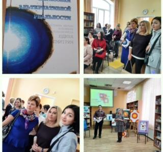 Общественники приняли участие в встрече с художником Д.Юдиным