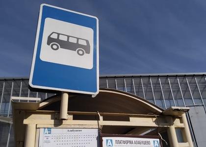 Мониторинг остановок общественного транспорта в городском округе Солнечногорск