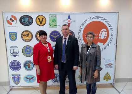 Члены Общественной палаты приняли участие в работе 1 Всероссийского форума добровольных поисково-спасательных отрядов