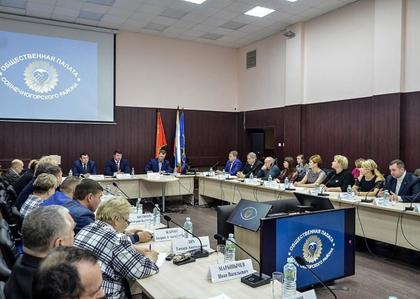 Общественная палата провела итоговое пленарное заседание
