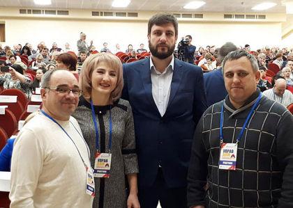 Солнечногорские активисты отмечены грамотами на итоговом форуме Управдом