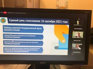 Участие в лектории Координационного совета при ОПРФ по общественному контролю за голосованием