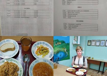 Члены Общественной палаты провели мониторинг горячего питания в школе №7