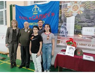 """Общественники участвуют в акции """"Вахта памяти"""""""