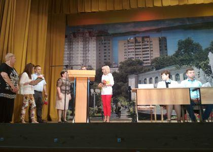 Ежеквартальный форум Управдом прошел 5 июля