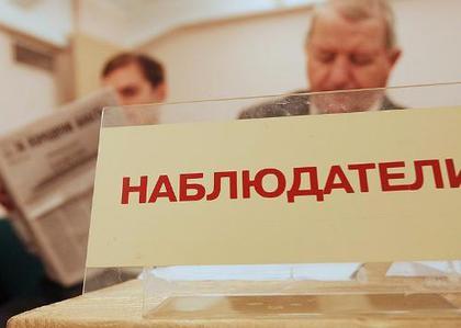 Общественные наблюдатели появятся на избирательных участках в день проведения выборов Губернатора Московской области