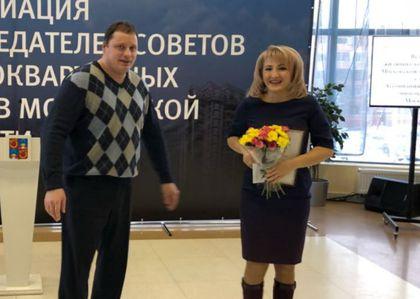Министр ЖКХ Московской области встретился с общественниками