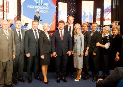 Председатель Общественной палаты принял участие в торжественных мероприятии, посвященных 90-летию Московской области.